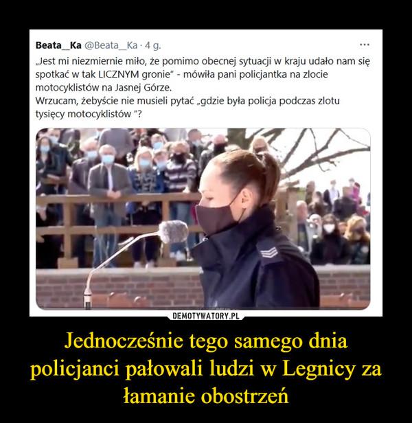 Jednocześnie tego samego dnia policjanci pałowali ludzi w Legnicy za łamanie obostrzeń –
